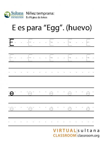 Ee Página de letras